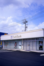 Softbank_shop_1