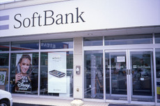 Softbank_shop_2