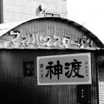 E30_otameshi_12
