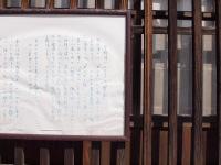 E30_otameshi_16