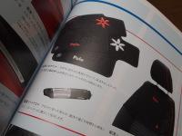 Vw_new_polo_catalog_6