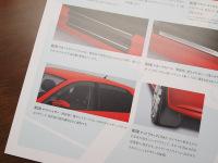 Vw_new_polo_catalog_7