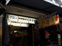 Suwa_0912_1