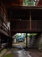 Shinmyouji_10_6