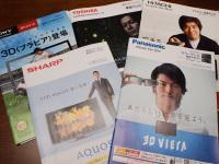 Tv_catalog
