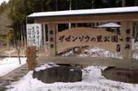 Zazensoumatsuri_2011_3
