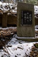 Zazensoumatsuri_2011_6