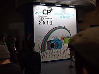 Cp2012_01