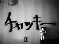 Kyu_chosen_gakkou_114