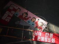 Kyu_chosen_gakkou_124