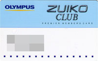 Zuiko_club