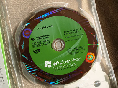 Vista_dvd_1