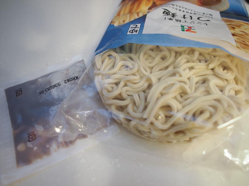 太麺300g