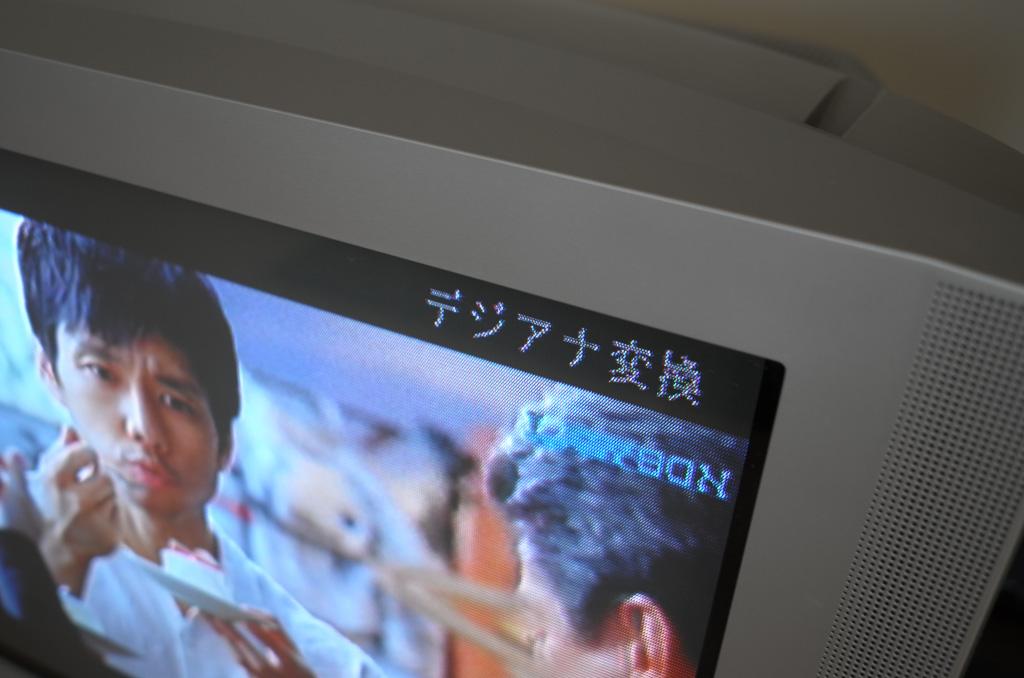 発売日に買ったテレビ