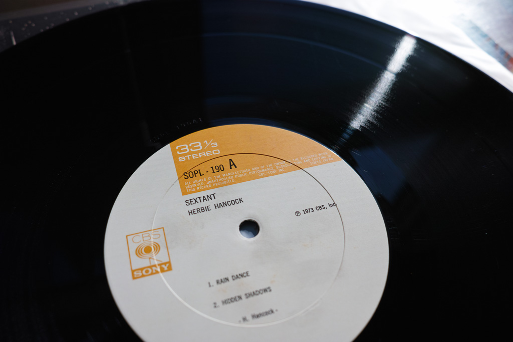 レコードはきれいな手で扱おう!