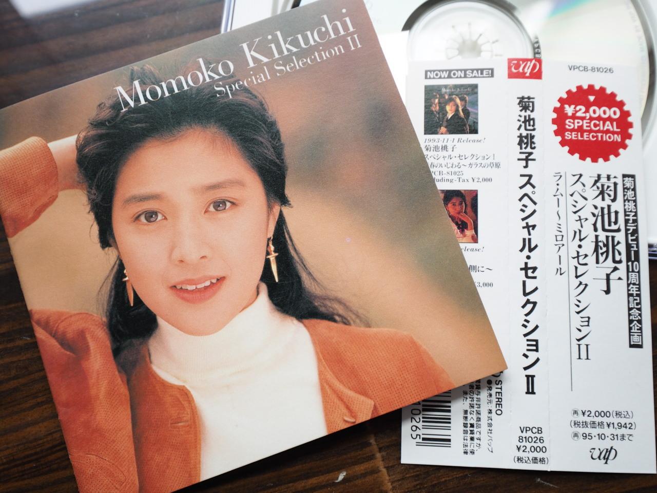 91年発売のCD