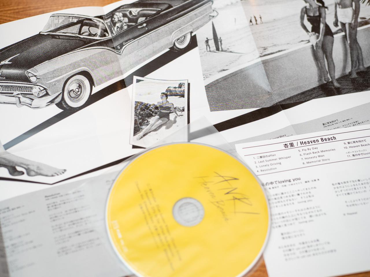 CDを買いました