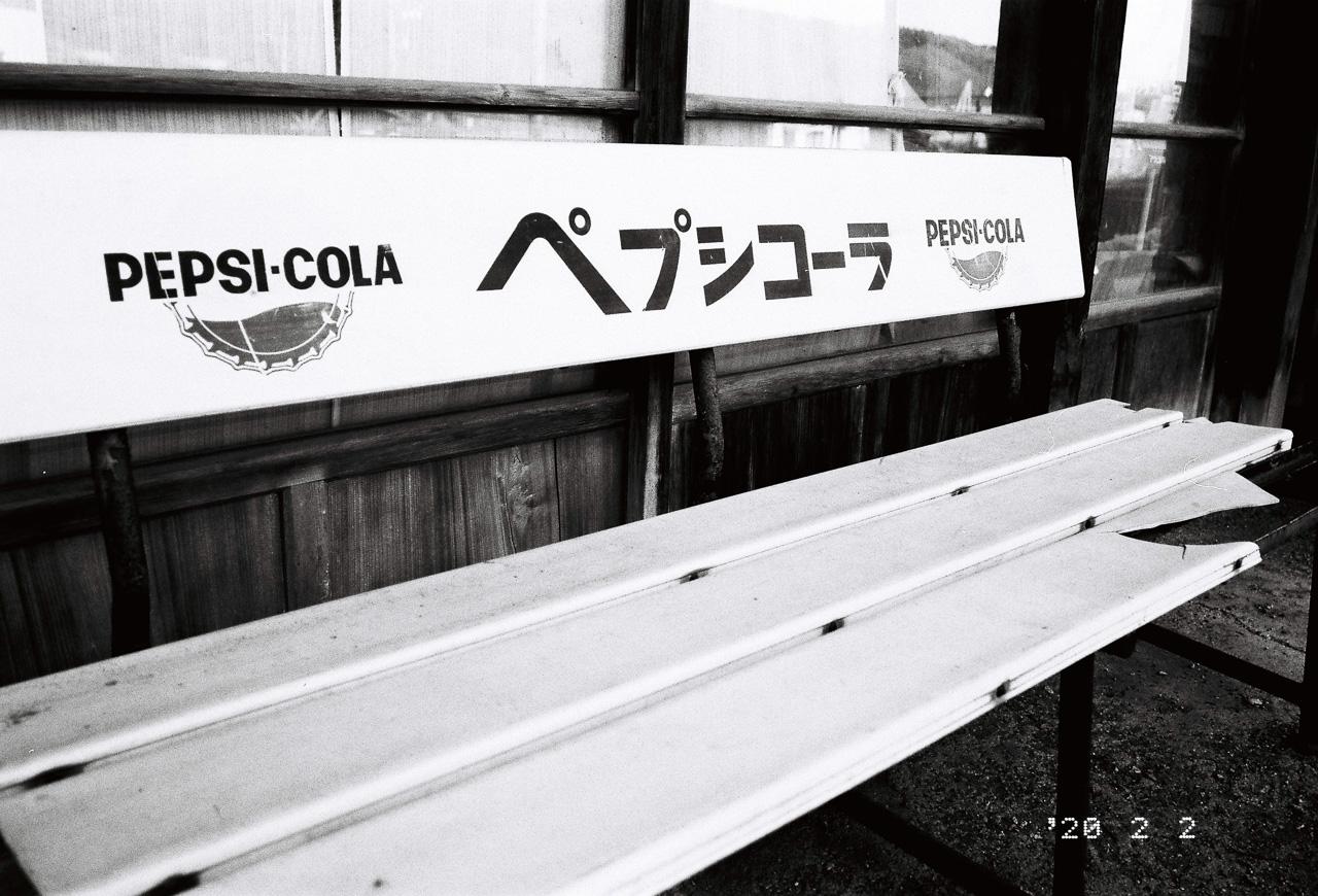 コーラ飲みたい